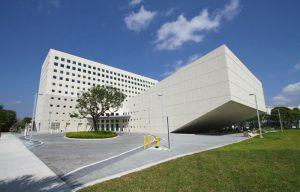 FIU School of International and Public Affairs, Miami, FL